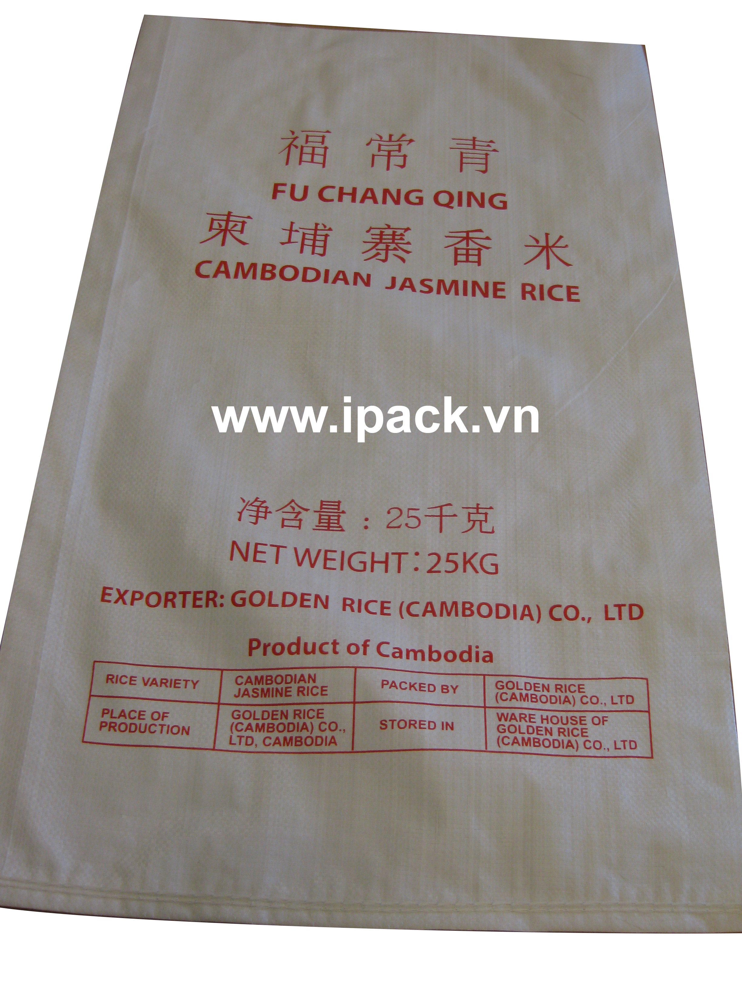 Rice bag - Fu Chang Qing 25kg