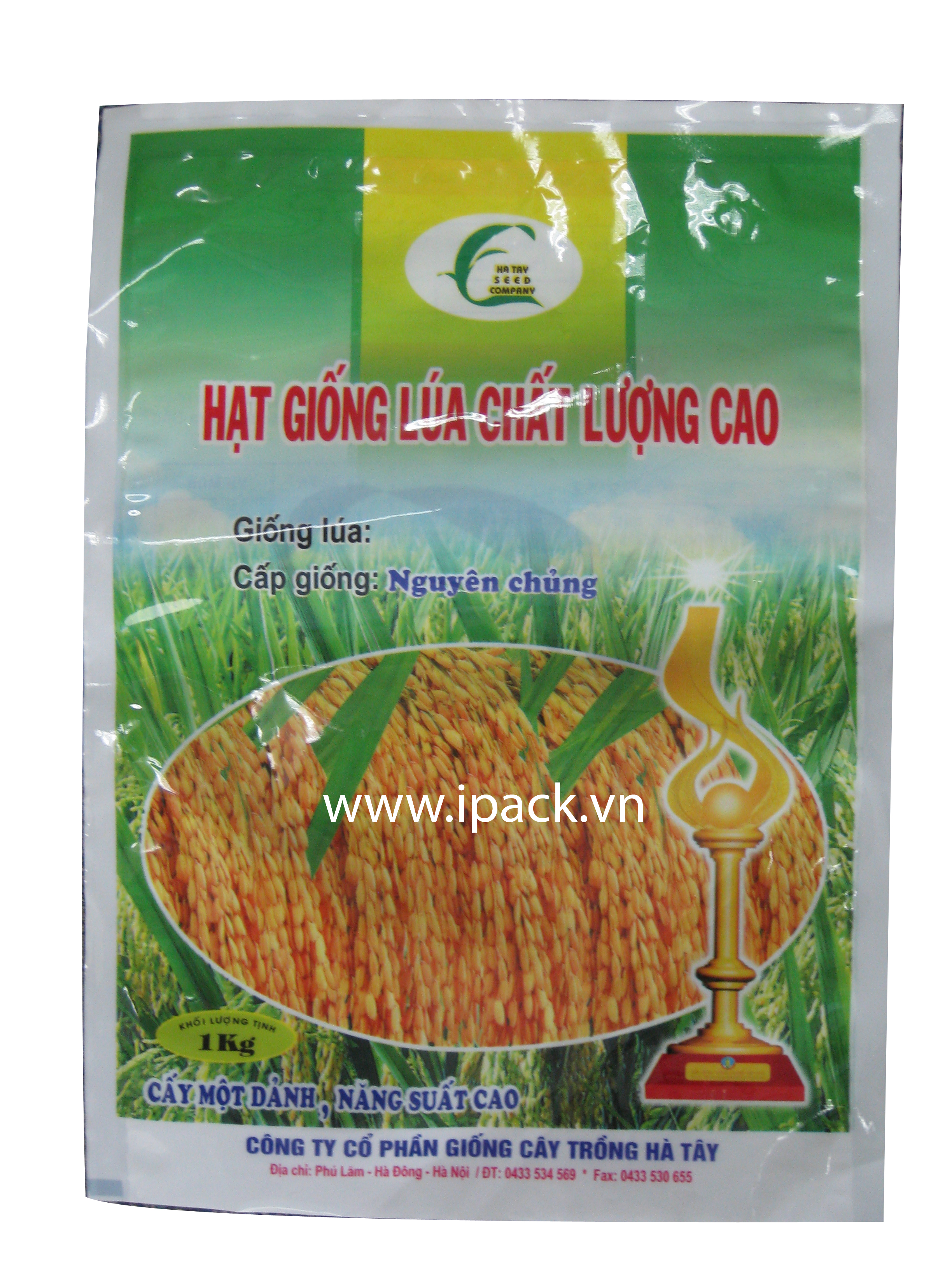 Rice seed bag 1kg- GCTHT