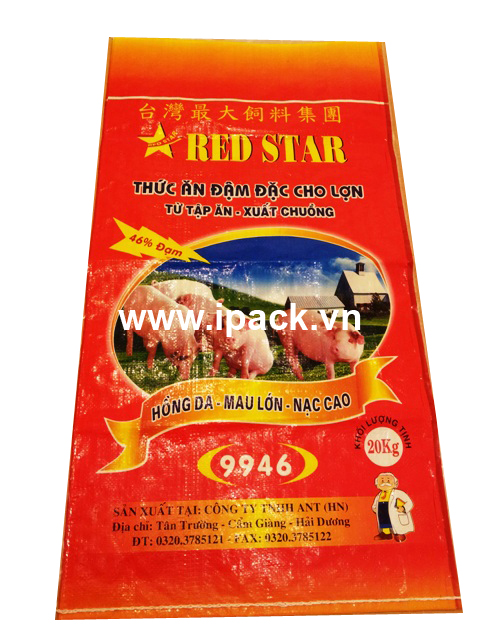 Animal Feed Bag - Red Star